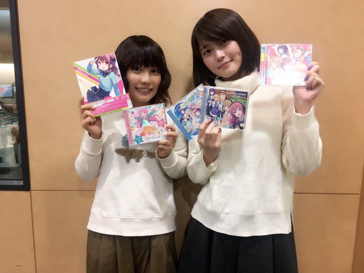 千本木彩花さん・本渡楓さんがゲスト出演の文化放送「エジソン」ガーリッシュナンバー特集お聞きいただきありがとうございました