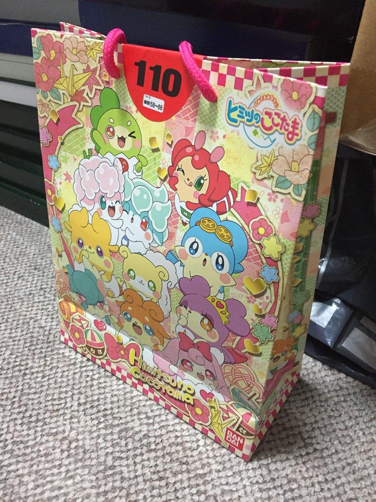 可愛い紙袋が届いた・・ここたまのぱんつセットとかいう福袋である。ミニタオルが付属する。ちょっと出遅れて120のが買えなか