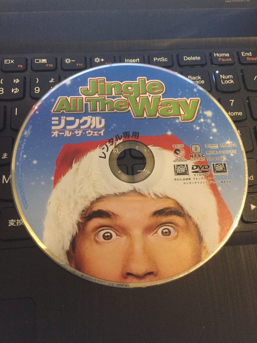 借りてきた映画を見る(OvO)クリスマス映画といったらホームアローンが鉄板だけどこれも何度か見たオススメのやつ。パパ役の