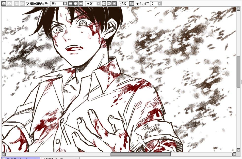 亜人のケイくん~途中経過~漫画を描いてる気分になってきたぞい