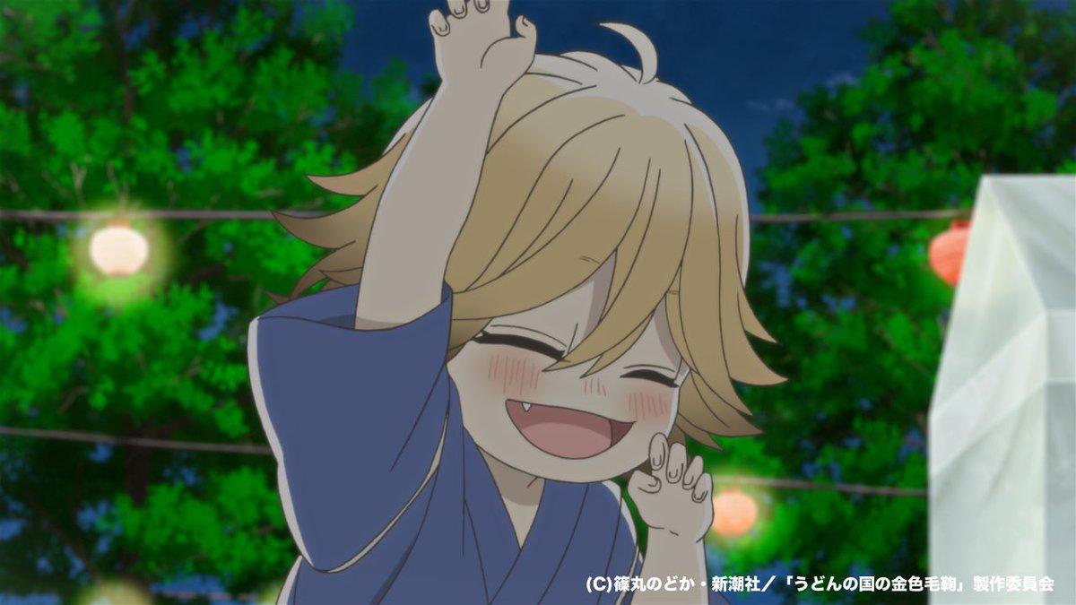日本テレビにて「うどんの国の金色毛鞠」第10話をご覧頂きありがとうございました!公式HPでは、次回第11話「高松まつり」