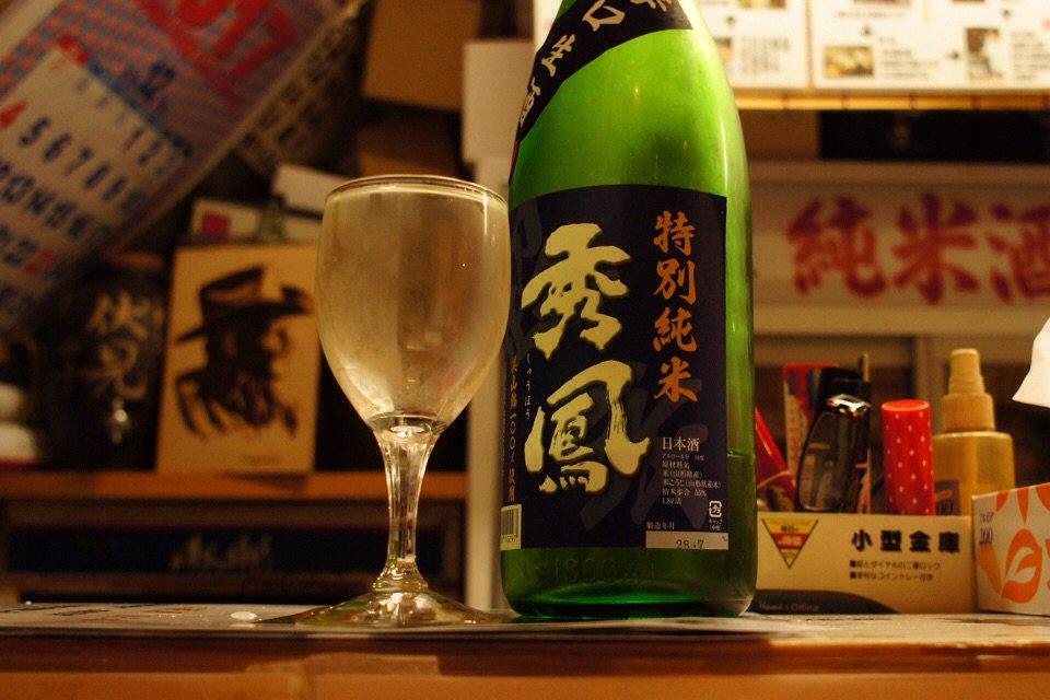 おはようございます!昨日は前から行ってみたかった伏見さんにようやく...お酒も料理も美味しいし、大将も気さくな方です新し