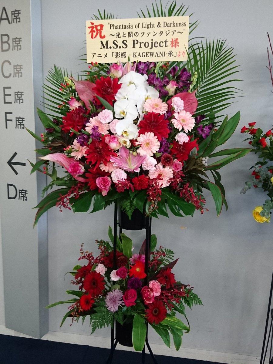お花……赤いお花……影鰐公式さん、お花は誰が選んでいらっしゃるんでしょうか……
