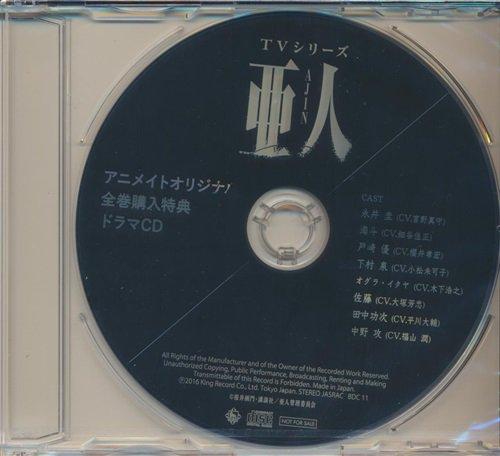 【らしんばん水戸店/CD入荷情報】『 亜人 ドラマCD 【アニメイト BD/DVD全巻購入特典】 』入荷致しました!!