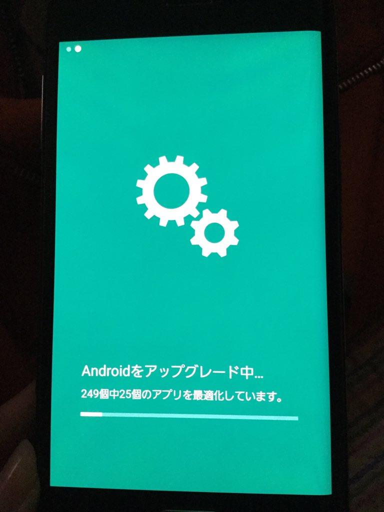 ご協力ください(ノシ 'ω')ノシ バンバン #RTきた数だけアプリを最適化する https://t.co/9wNIJi3lY2