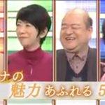 2016-12-11アタック25実況イメージ1