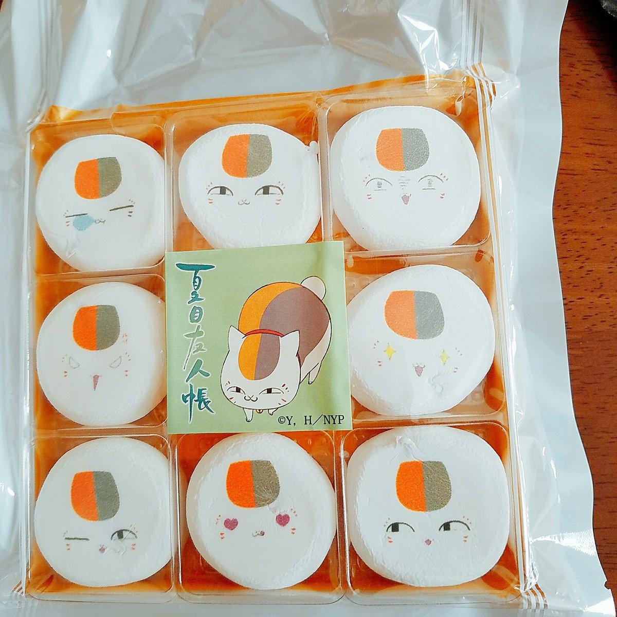 梅田のキディランド内ネコマートで購入 これと今回の目的 #夏目友人帳 #にゃんこ先生