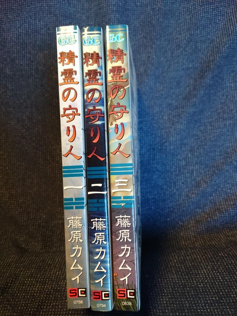 買い集めて読んだ漫画、藤原カムイ先生の精霊の守り人全3巻。