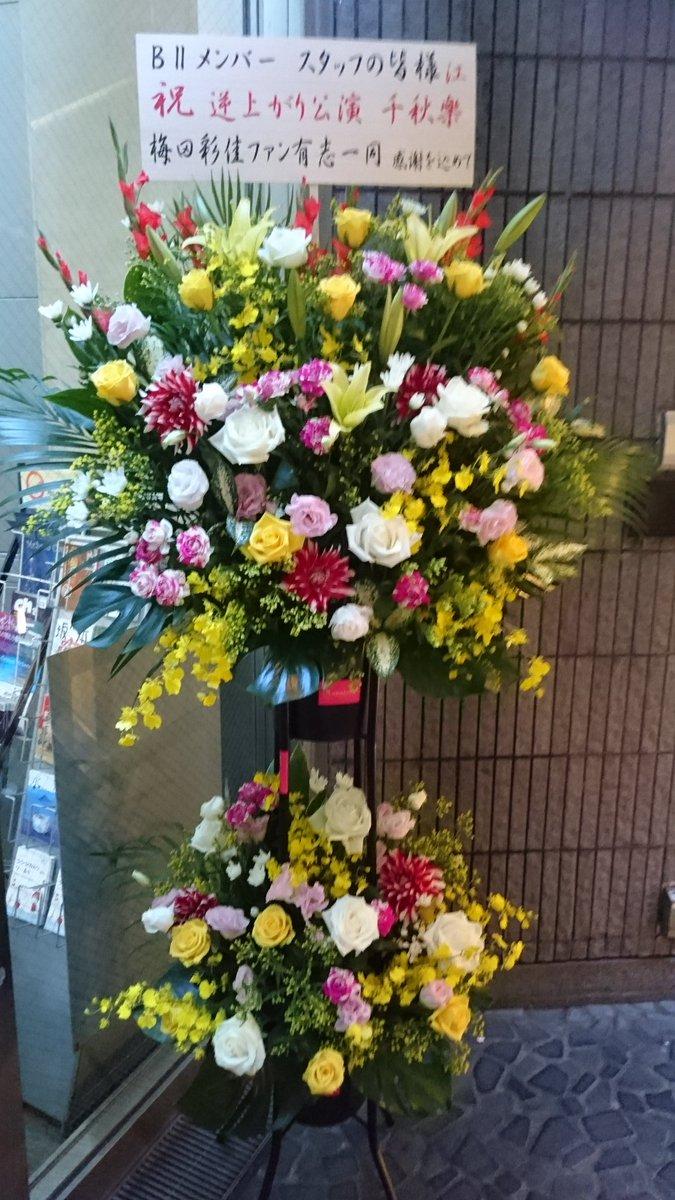 NMB48★4592YouTube動画>9本 ->画像>393枚