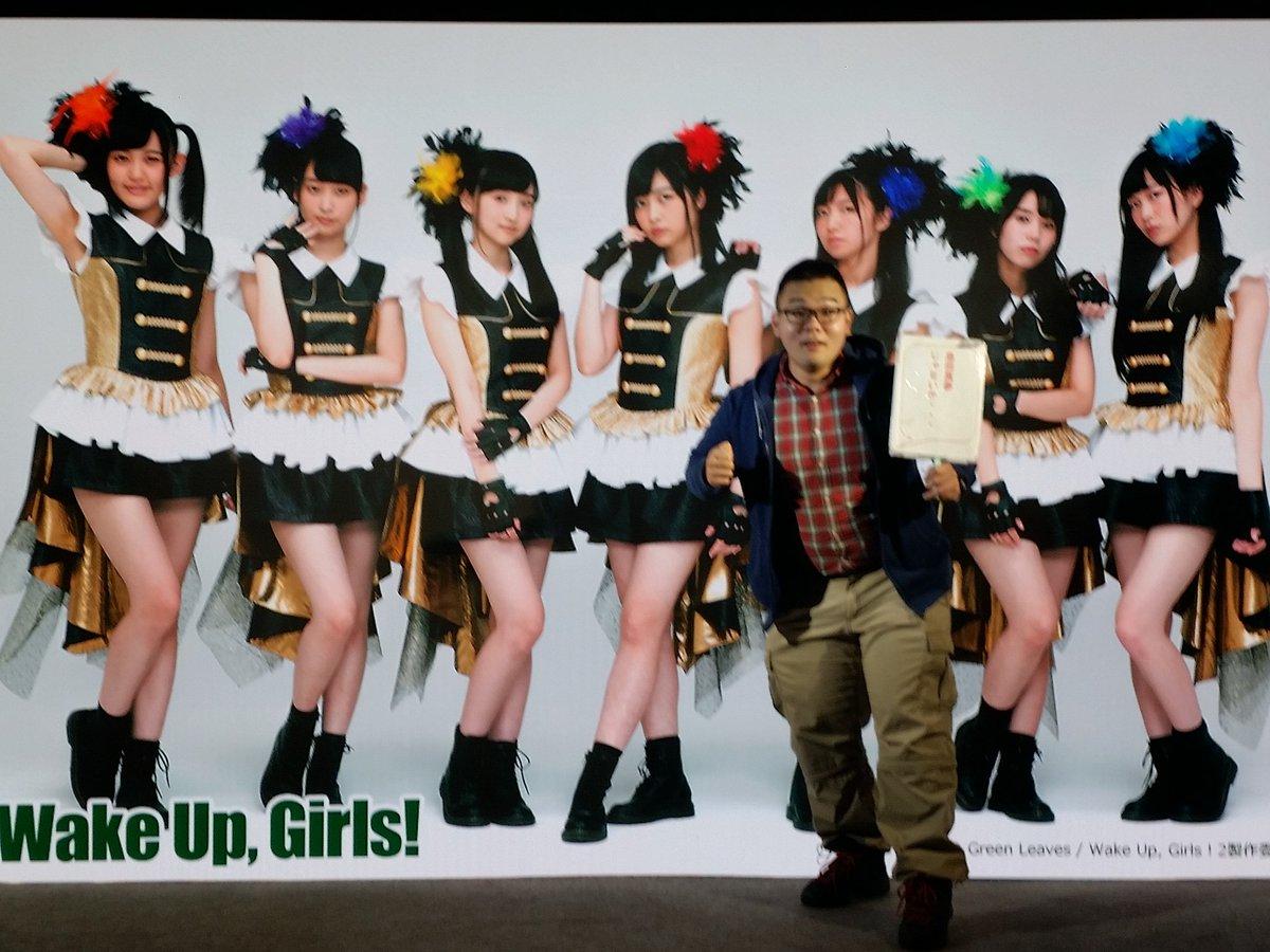 吉岡茉祐じゃないか… #wug_jp