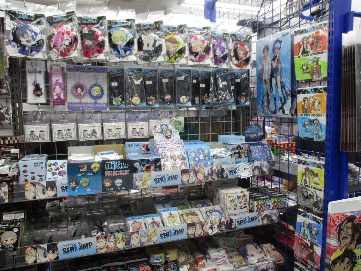 【強欲!】「SERVAMP‐サーヴァンプ‐」のキャラクターグッズ大好評発売中だおー☆かわいいっ!!ぜひお好きなキャラクタ