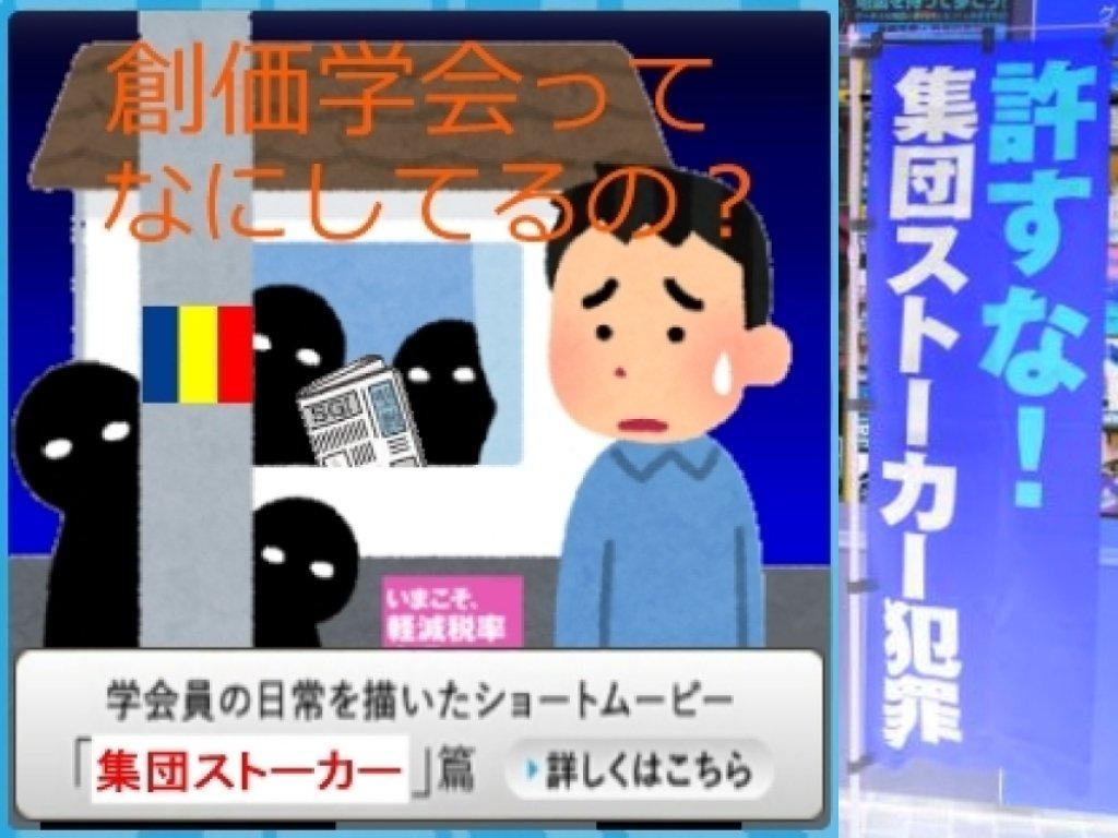 test ツイッターメディア - 日本で起こる不正犯罪事件のほとんどがコイツらの仕業?!! 宗教マフィアの組織犯罪《集団ストーカー》を許すな!!! https://t.co/S7xFgFgLQv
