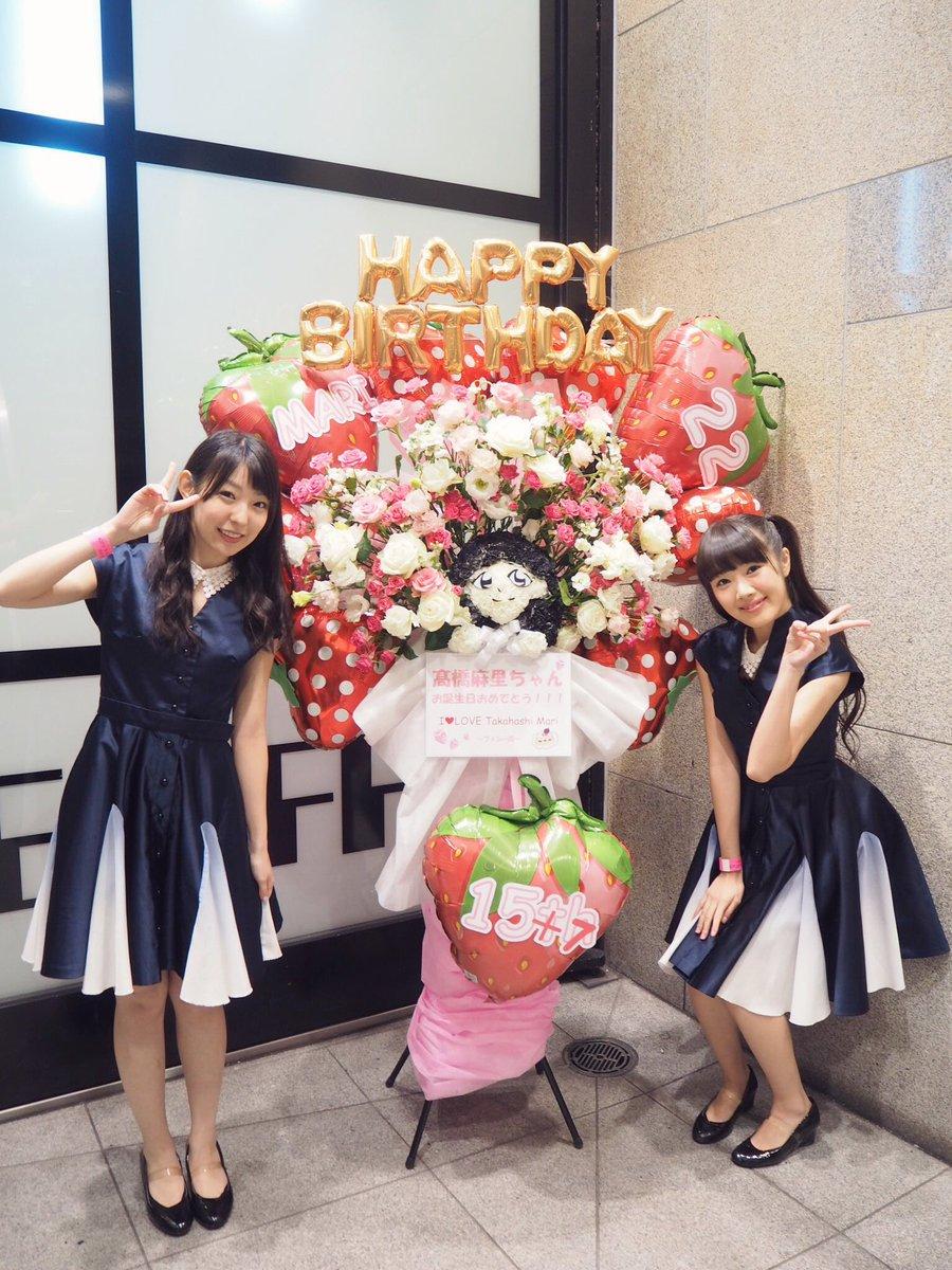 TIF2016 Tokyo Idol Festival 2016 反省会 day95 [無断転載禁止]©2ch.netYouTube動画>2本 ->画像>116枚