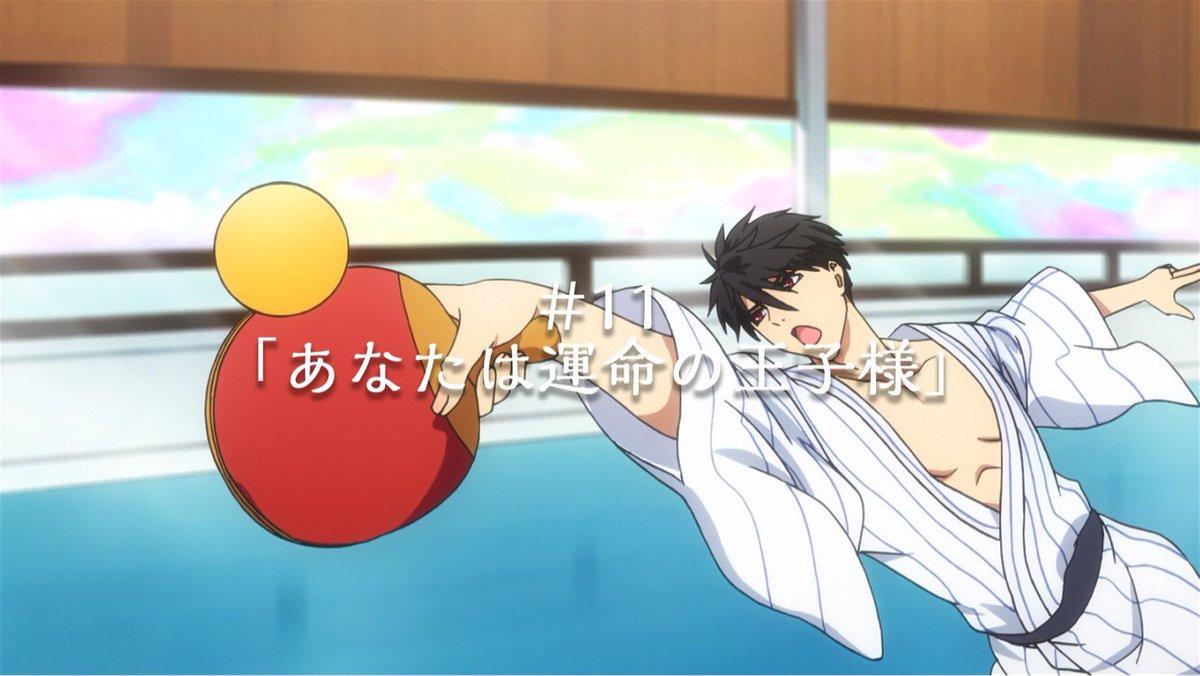 TOKYO MX、アニメイトチャンネル、LINELIVEで第11話をご視聴くださった皆様ありがとうございました!このあと