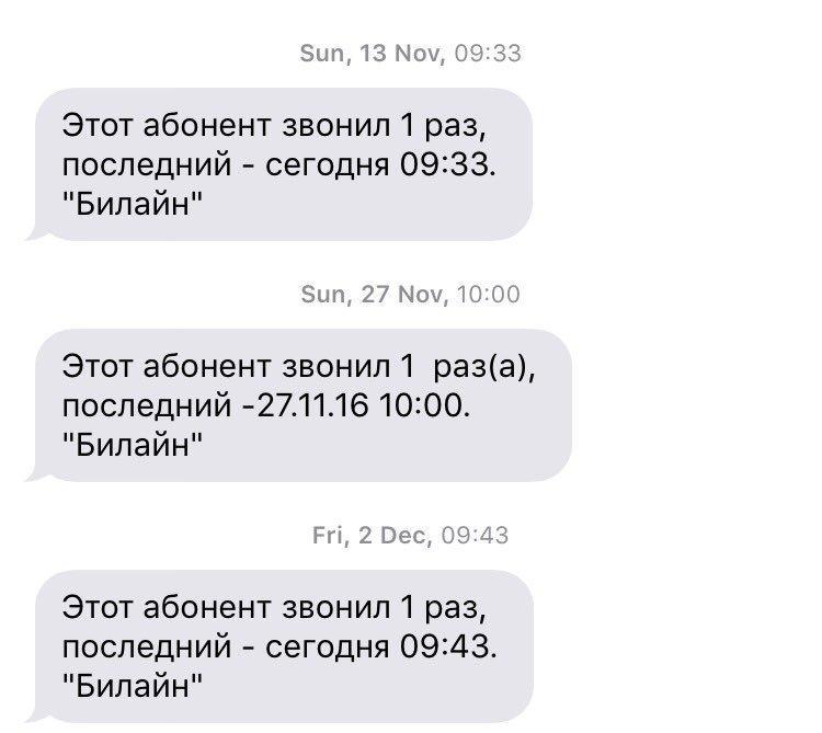 Почему не приходят смс на телефон теле2 андроид