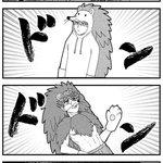 【コミック】「ぽにマガ」にて『小花と愉快なアルティスタたち』の第10話を配信中!もねと凛太郎は本当に仲良しでじゅ~! …