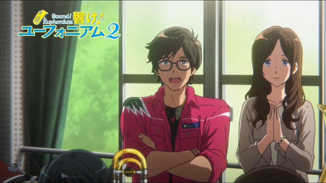 【第11話】#anime_eupho 橋本朋也先生・新山智代先生「よっしっの! よっしっの!(手拍子👏👏)」