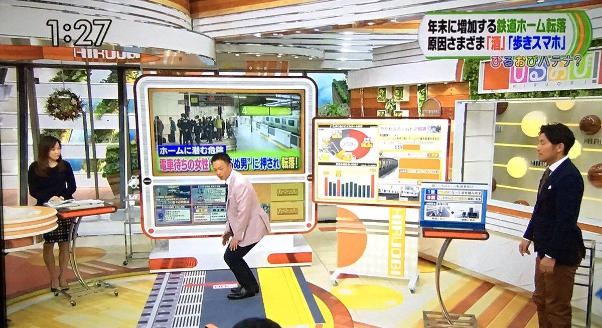 【実況厳禁】 同サロで語るテレビのあれこれ 833 [無断転載禁止]©2ch.netYouTube動画>3本 ->画像>93枚