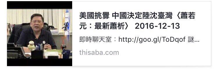 台灣推友可以安100%心了,我港明燈燒山已經助守台灣,其戰績如下:推測希拉里當選,樂視打敗香港CCTVB,梁振英入圍爭取連任香港特首,戰績彪炳,從未失手