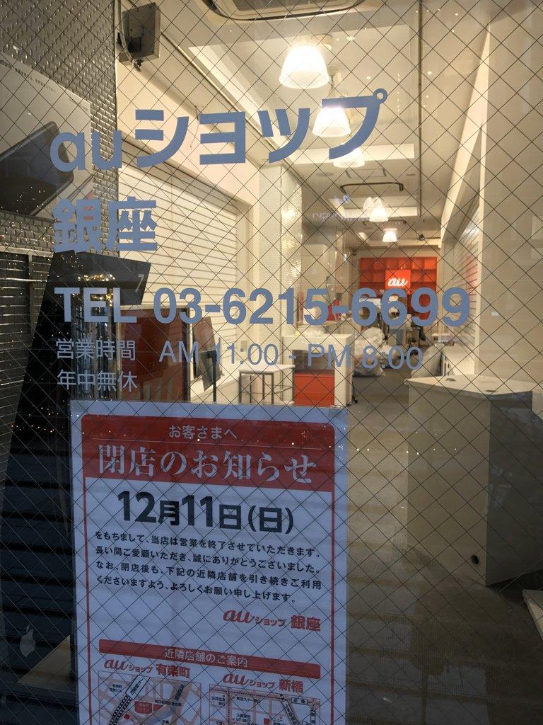 日本の中心で死んだショップの姿です。 生き残ったみなさんもどうぞ北風に気をつけて。 https://t.co/kvF1DiWJAj