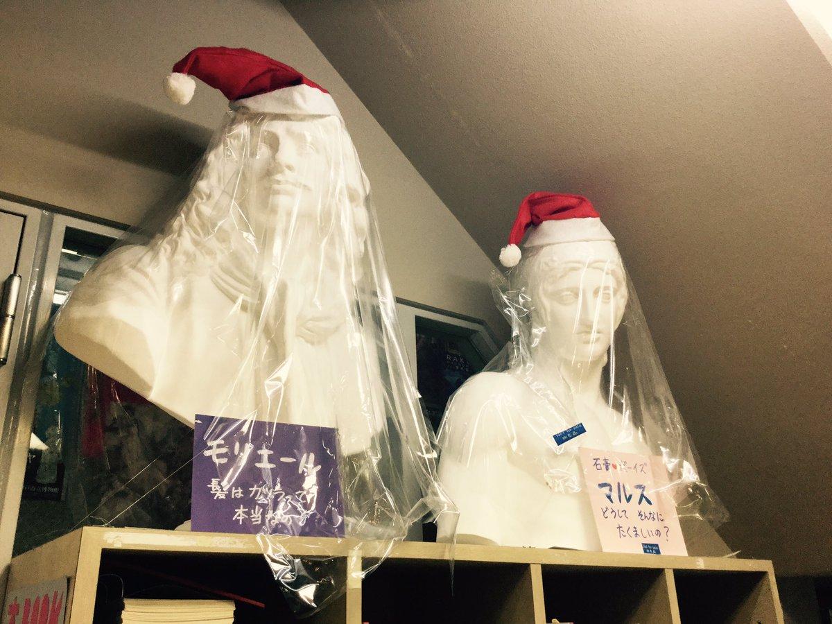 久しぶりだな、マルスだぜ!モリさんと京都の画材店、画箋堂さんで一足お先にクリスマスパーティ!ヘルメスやメディチ、ジョルジ