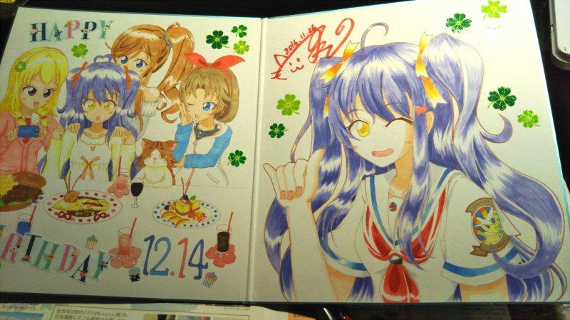 駿河留奈ちゃんは色紙も描かせて頂きました🐬横須賀のレストランLAUNAさんに飾ってありますので是非!#はいふり#駿河留奈
