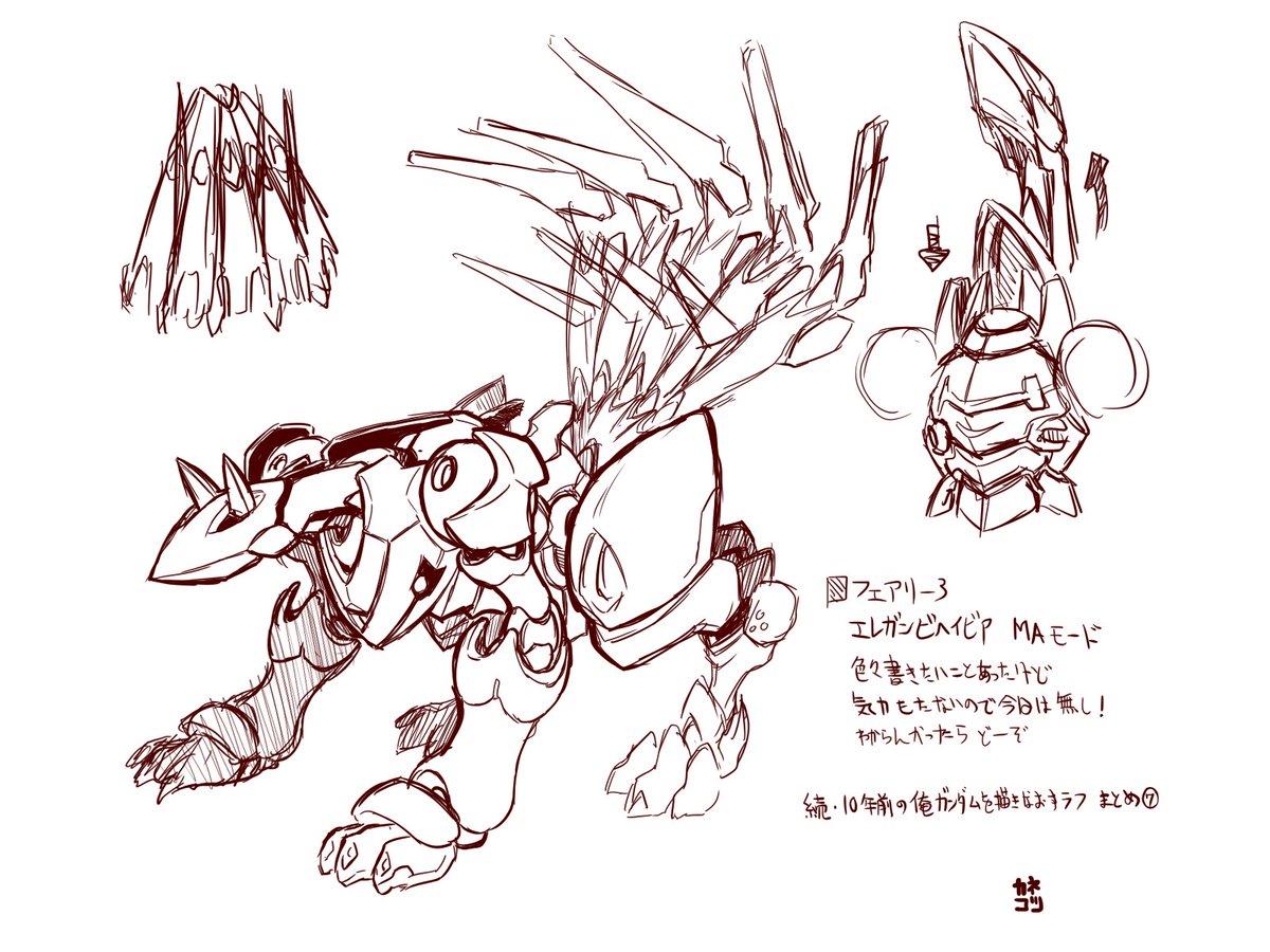 描きためラフ投下。先日の補足分。動物メカはまるで描けなかったけど、ガイストクラッシャーの仕事して少し描けるようになった気