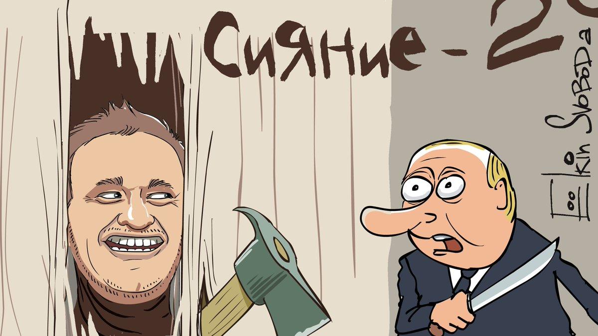 Форсим Леху Навального
