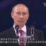 2011年フィギュア世界選手権日本開催だったが大震災でロシアに変更「多くの日本人が観れるように」→ゴールデンタイムに合わ