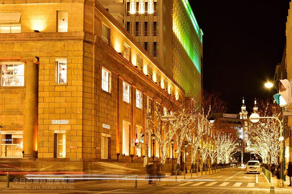 今日の神戸旧居留地。 神戸旧居留地、今日の夜景です。 イルミネーションが非常に美しいです。  #神戸 #旧居留地 #夜景 #ロマンティック https://t.co/ZyWeGrtzej