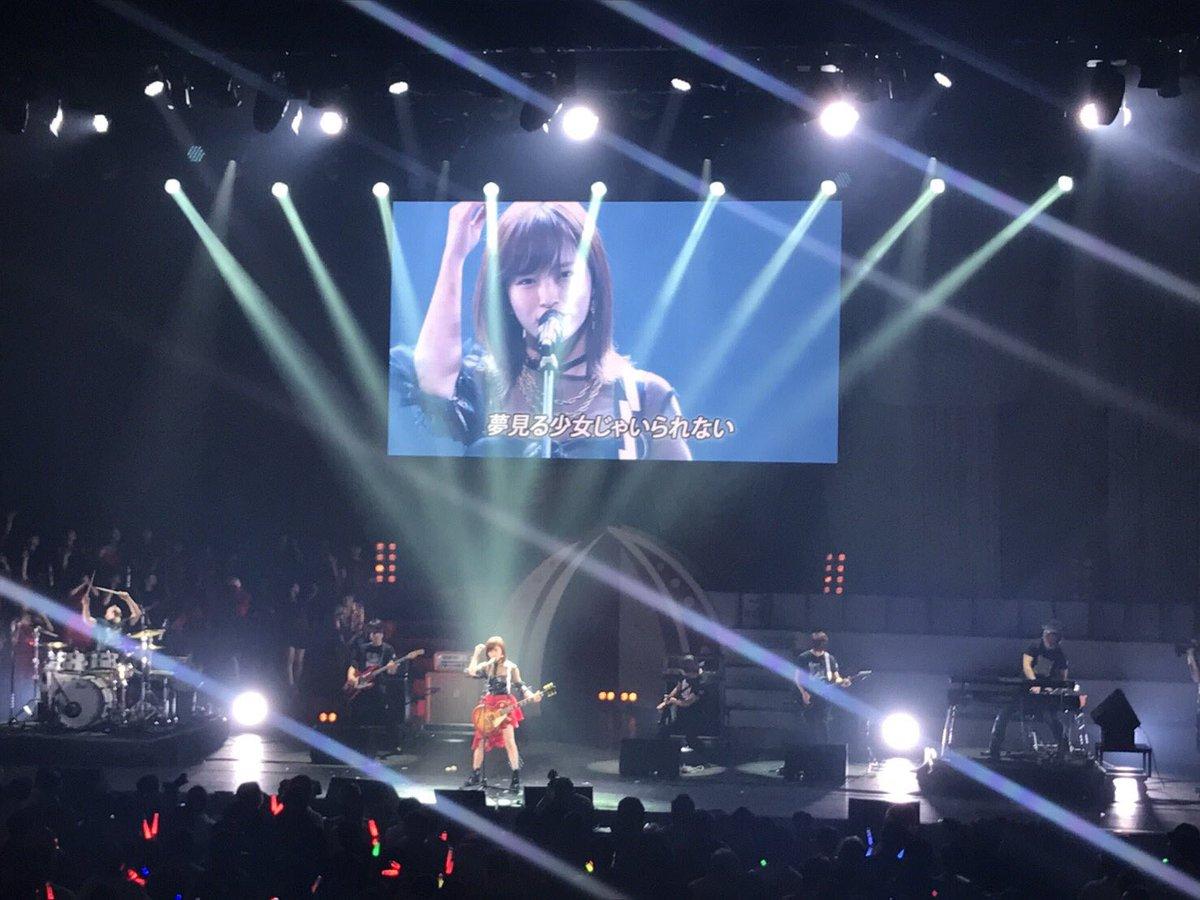 えー!?ありがとうございます!嬉しい。 RT @SayakaNeon: 第6回 AKB紅白対抗歌合戦 紅組の勝利でした( *`ω´)私は、相川七瀬さんの 「夢見る少女じゃいられない」を 生バンドで歌わせて頂きました!! #AKB紅白 https://t.co/fmGaEUNDcw