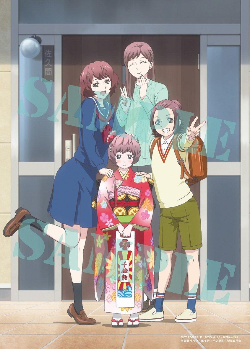 """最後に「チア男子!!」BD&DVD第5巻に封入される特製ブロマイドの画像を公開!""""幼少期:サクと三姉妹の七五三""""です。#"""