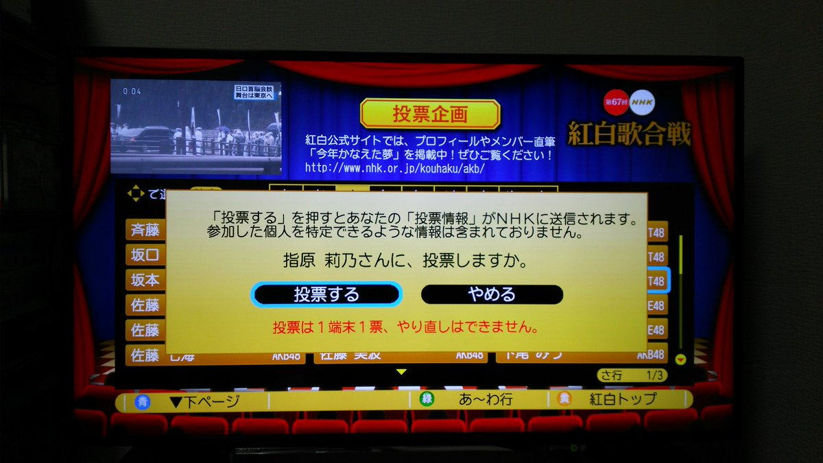 【HKT48/支配人】さっしーこと指原莉乃応援スレ★4535YouTube動画>2本 ->画像>234枚