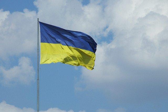 Суд Киева запретил выплату Украиной долга России на три миллиарда долларов