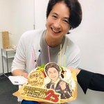 2019-7-21アタック25実況イメージ1