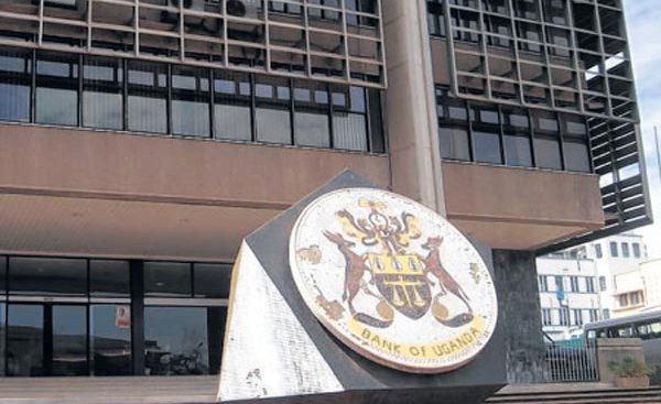 Uganda: MPs Reject Government Report On Bou Currency Saga - allAfrica.com