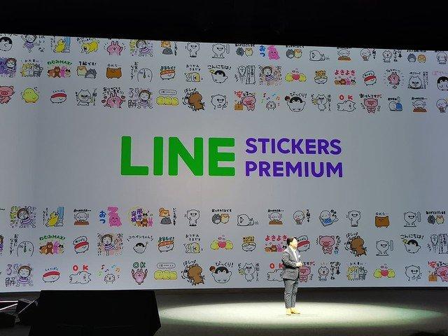 LINEスタンプが月額240円で使い放題に「LINE STICKERS PREMIUM」 - ライブドアニュース
