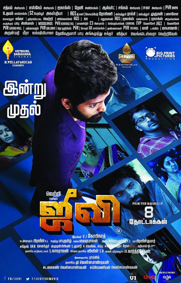 Hearty wishes and all the very very best to the team of #Jiivi releasing today in Theatres. Getting great reviews from the press & media already. Hearty wishes @Vetri_Sudley @Vjgopinath1 @SundaramurthyKS @SakthiFilmFctry & the entire team!!