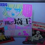 2019-6-30アタック25実況イメージ3 30代女性大会