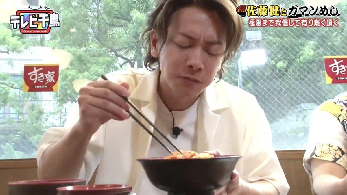 【俳優】佐藤健、週5で通う「すき家」キムチ豚生姜焼き丼が大好き「全部食べた結果それが1位!」