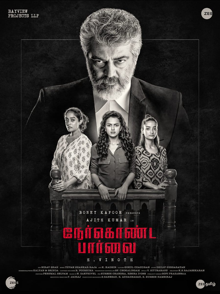 With the blessings of Madam @SrideviBkapoor here is theTitle & 1st look of @nerkondapaarvai @thisisysr @ShraddhaSrinath @dhilipaction @ZeeTamil @DoneChannel1 @ProRekha @ZeeStudios_