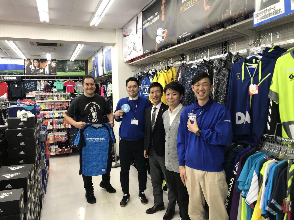 test ツイッターメディア - 【#本日のHAMAPRIDE】vol.60 ときわスポーツパシオン横浜店さんで 並木さんとSoccer Junkyの御山さん・神戸さん、元横浜FCスタッフで今はパシオンさんで働く渡部さんとお会いしました。  オフィシャルクラブショップとして、もっと連携していきたいと考えてます!!  #yokohamafc #上尾和大 https://t.co/Lm40IcyKHP