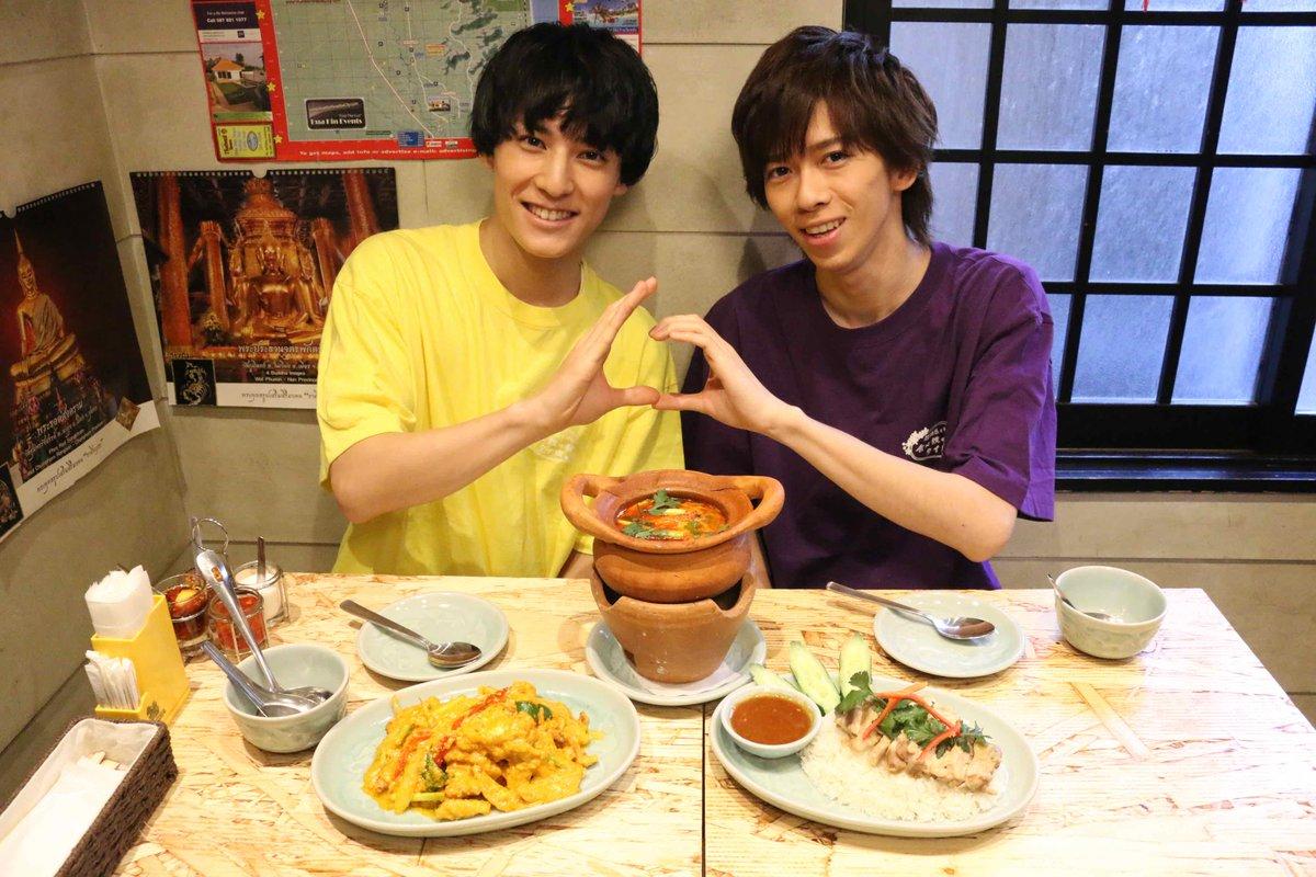 test ツイッターメディア - 次ナルTV-G無料見逃し配信開始!放送後7日間の限定配信なので、見逃した方や関東以外の全国の8号車もチェック!食べ鉄風にタイ料理を食べながら「SUPER JUNIOR-D&E JAPAN TOUR 2018~STYLE~」を紹介!全国どこでも無料で視聴可能! #超特急 #ユースケ #リョウガ #次ナル  https://t.co/pFcWMcb07T https://t.co/TTMABtE1UQ
