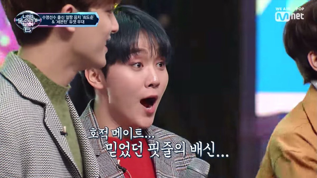 """test Twitter Media - WATCH: #SEVENTEEN's #Seungkwan Gets Fooled By His Sister On """"I Can See Your Voice"""" https://t.co/YUcRRkpY7A https://t.co/VBq7WzVjnr"""
