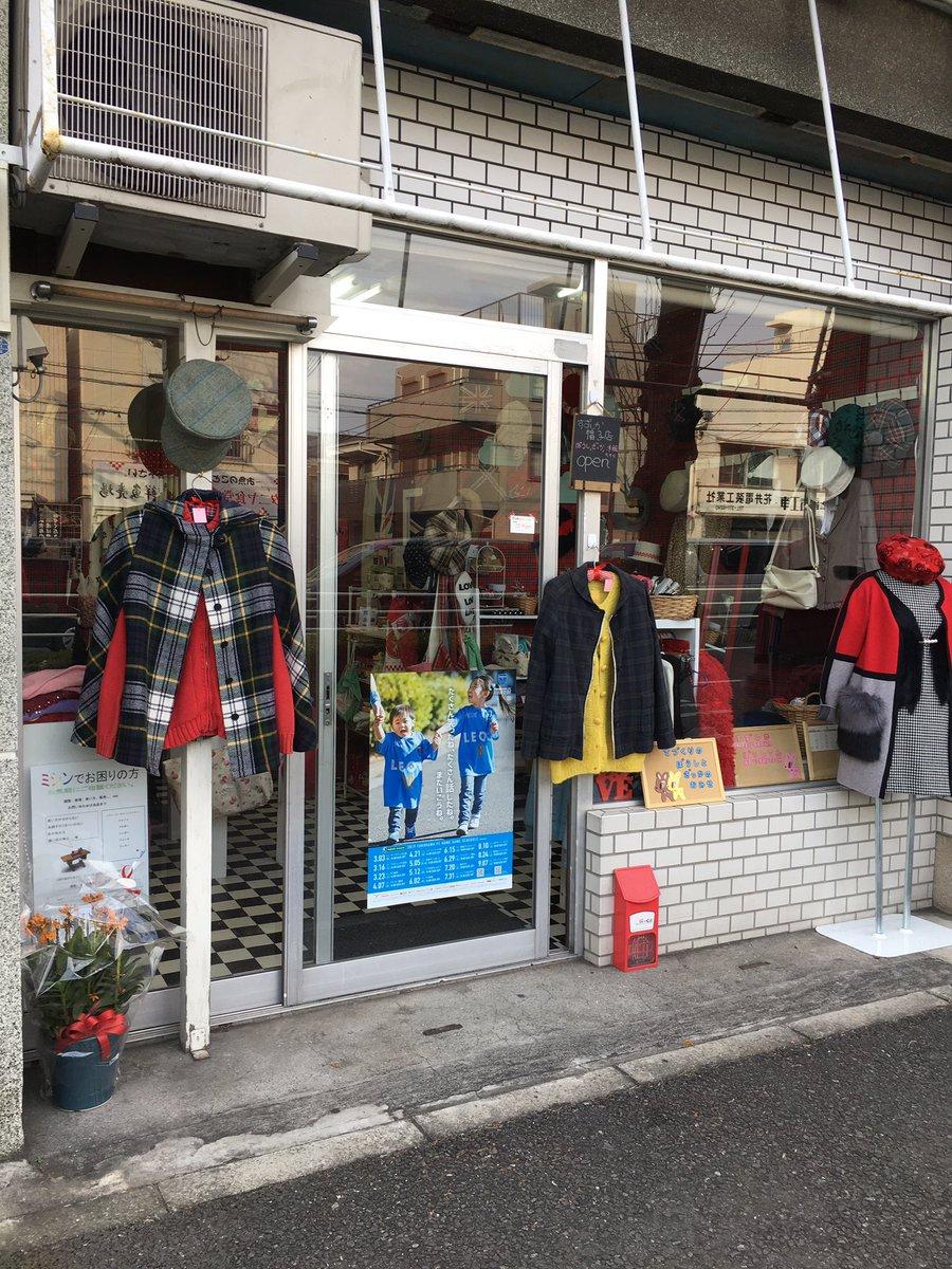 test ツイッターメディア - すずしか帽子店は横浜FCを応援しています!! https://t.co/VQtYLcY7MS