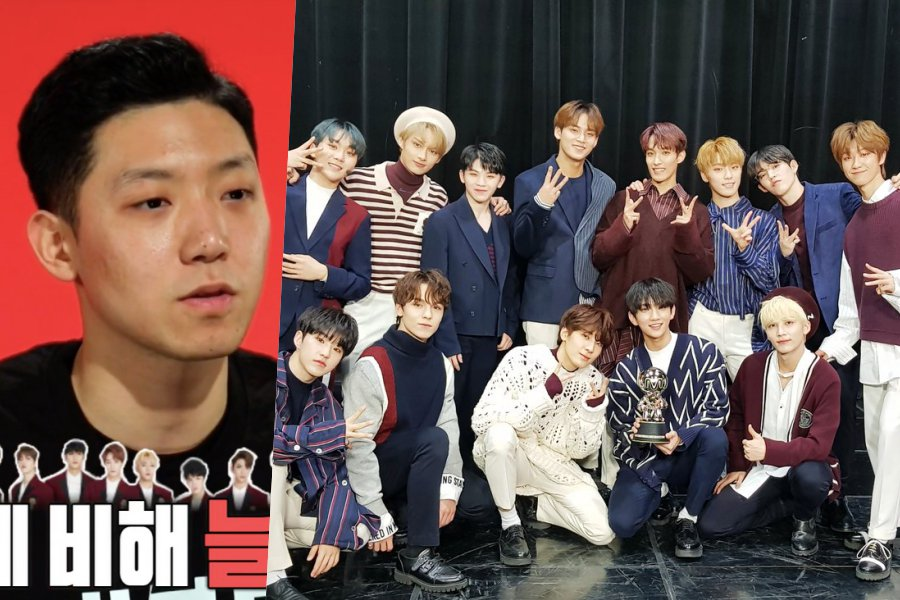 test Twitter Media - #SEVENTEEN's Manager Reveals How Much The Group Spends On Food Each Day https://t.co/nqwxO16Qbl https://t.co/adV6c6F4lE