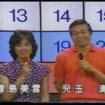 2019-3-3アタック25実況イメージ2