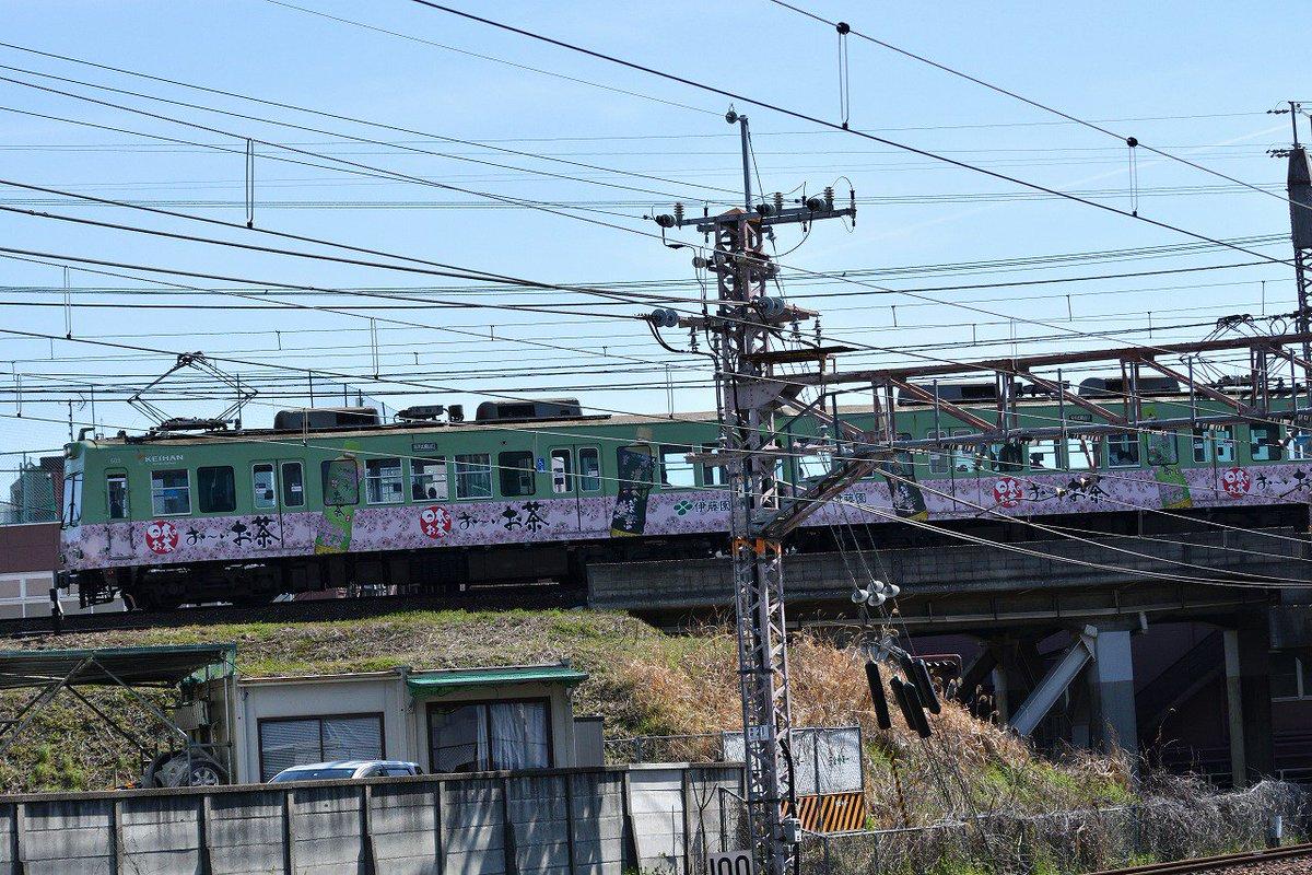test ツイッターメディア - #キヤ141 皆様おはようございます今日のお楽しみ映像はキヤ141  京阪電車おーいお茶 (3/18撮影分)2019年3月19日 https://t.co/HTBoidYbnZ
