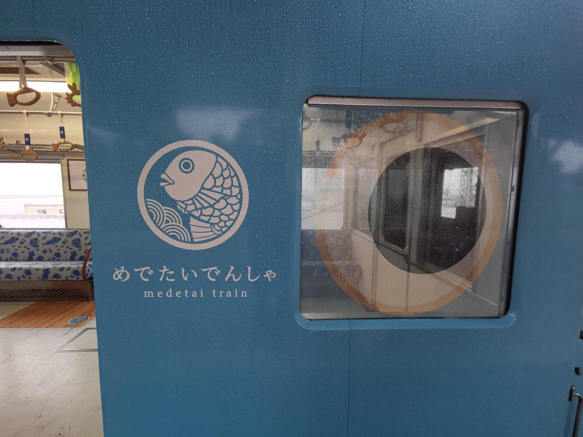 test ツイッターメディア - そして、ここから南海電鉄に乗換え。 ……て、『めでたいでんしゃ』ってなに?! つり革がお魚さんだったりカニさんだったり、可愛い♪♪ https://t.co/E8mjQdXAL5