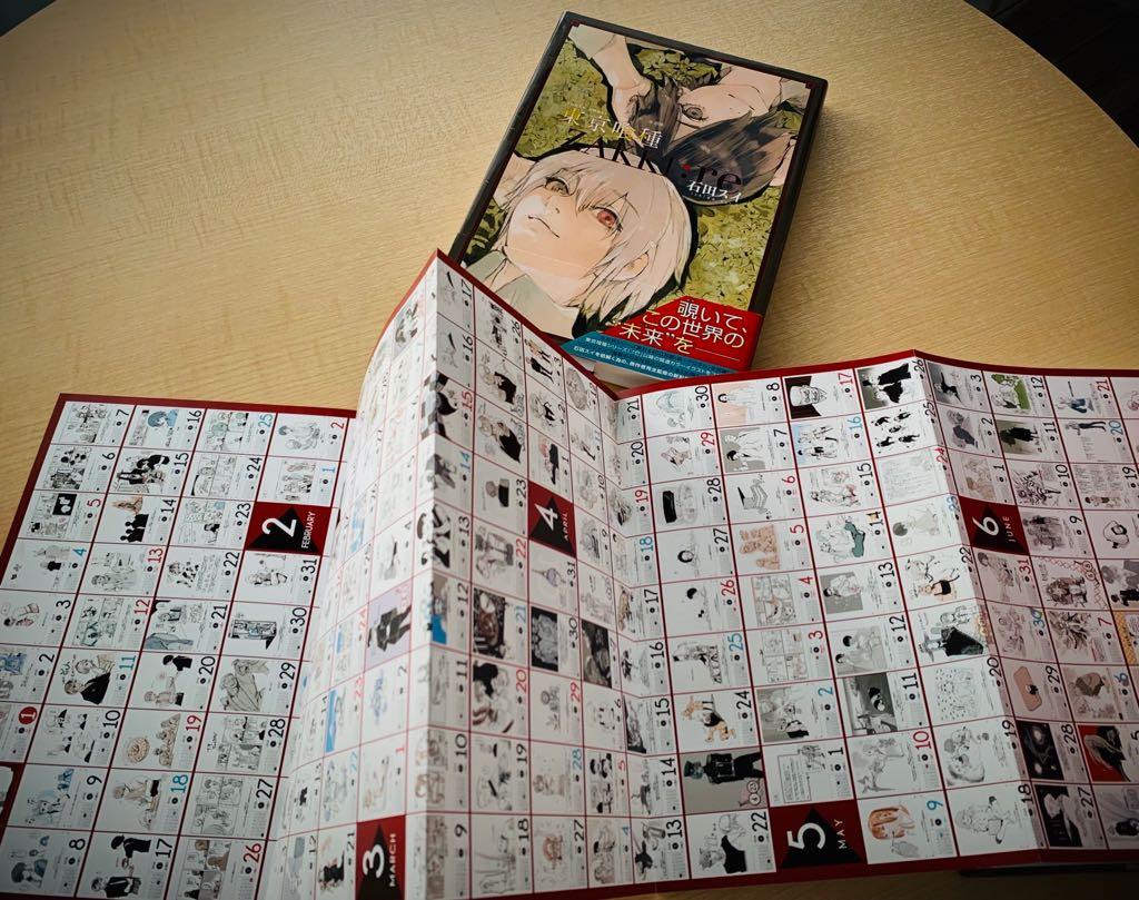 test ツイッターメディア - 【大判!新形態イラスト集】  東京喰種[ZAKKI:re] いよいよ3/19(火)〜発売です。  ◎収録300点以上! ◎366日日めくりカレンダーピンナップ付き! ◎連載7年間のYJ本誌目次コメントも網羅!  ※デジタル版は、1週遅れの3/26(火)頃の配信を予定しております。申し訳ございません…! https://t.co/YwzbhQIkWu